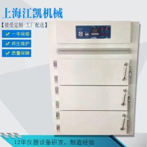 老化试验箱_厂家直销工业烤箱老化试验箱工业药材19