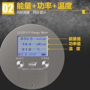 能量测试仪_林上ls120紫外线灯能量测试仪紫外能量计int150升级版uv140