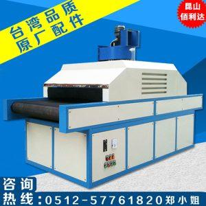 奶瓶uv固化机_厂家直销UV烘干炉奶瓶UV固化机超低温UV机22