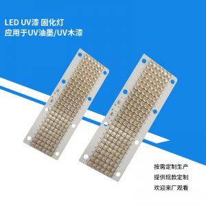 uv手提式固化灯_水冷式led蓝光固化机冷光源木线条木器uv手提式固化灯