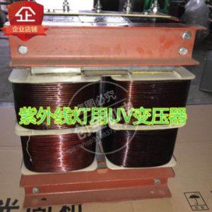 卤素灯uv变压器_厂家16kw卤素灯uv铜包稼灯变压器紫外线固化变压器