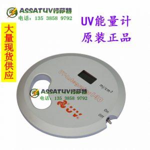 香港产uv能量计_香港产uv能量计紫外线照度计uvuv-140150