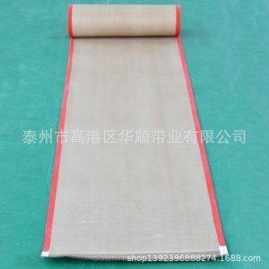 特氟龙网带_厂家直销长期供应特氟龙网带聚氨酯网带耐高温