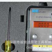 ORCUV-351能量计_uv-351能量计_orcuv-351能量计