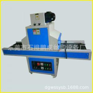 紫外线光固机_厂家直销uv机紫外线光固机小型uv机uv隧道炉