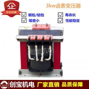 紫外线uv变压器_紫外线uv变压器耐高温铝线卤素灯变压器汞灯变压器低耗能现货