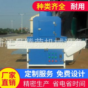 紫外线光固机_uv光固机_专业供应紫外线光固机UV光固机