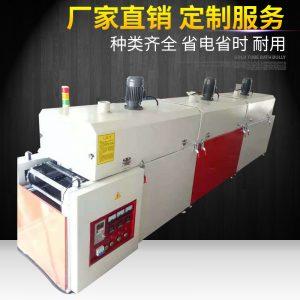 高温隧道炉_工业固化隧道炉生产线流水线专用隧道炉烘干可定制