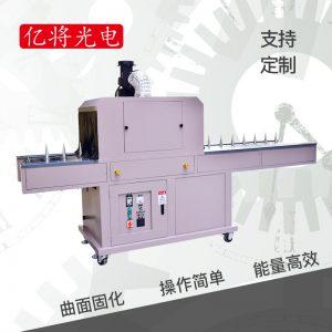 油墨固化机_厂家直销瓶子uv机紫外线圆形曲面圆筒自转固化机隧道炉