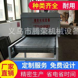 烘道流水线_厂家出售优质隧道炉非标烘道流水线烘干