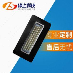 油墨固化机_UV油墨固化机低温UVLED固化机喷码机印刷机uv固化
