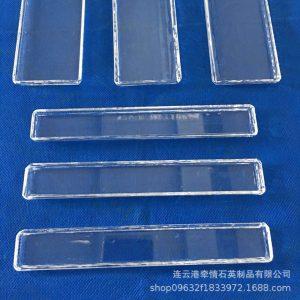 高硼硅玻璃_耐高温石英玻璃石英片石英玻璃片高硼硅