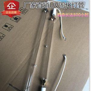 固化机灯管_手提固化机灯管uv光固灯3kw紫外线灯uv
