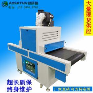 光固化设备_厂家直销uv固化机隧道式uv炉uv光固化烤箱紫外线定制
