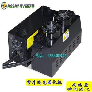 光固化机_厂家直销手提uv固化机紫外线小型uv机便携式1234kw光固化250500