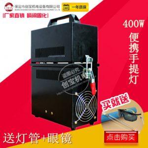 400w紫外线固化机_小uv紫外线固化机无影胶固化灯现货
