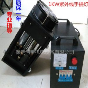 紫外线光固化机_1kw220vuv光固化机便携1000w轮毂翻新油墨