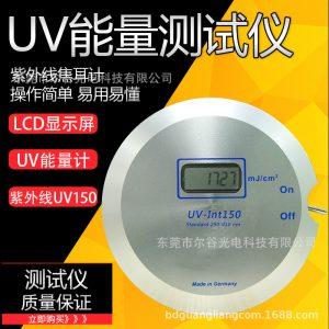 uv固化机专用能量计_能量计紫外线uv固化机能量计水银灯能量计uv-int150