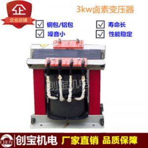 变压器铜线_3000w光固机卤素灯变压器UV固化机变压器3kw铜线/铝线UV灯变压器