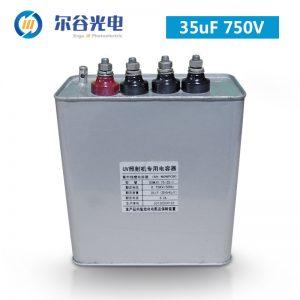交流电容器_交流uv电容器_35UF750V交流UV电容器