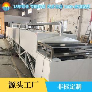 高温隧道炉_工厂热卖恒温高温隧道炉600800°度价格