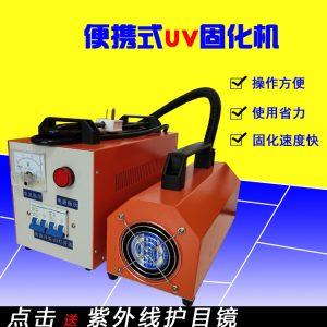 汽车工具_供应1kwuv漆固化机大灯翻新工具镀膜uv光固化