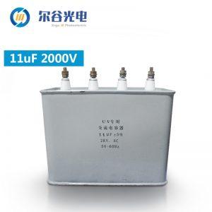 交流电容器_uv交流电容器高压汞灯卤素灯水银灯uv电容