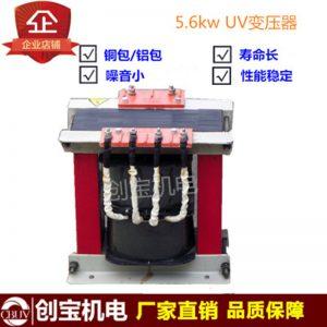高压汞灯_5.6kw变压器uv灯变压器5600w高压汞灯变压器桌式uv变压