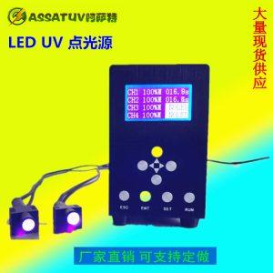 点光源固化机_uvled点光源固化机uvuv点光源led点光源uv灯led面光源