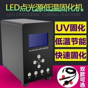 bltuv紫外线固化机_bltuv紫外线固化机uvled光固机uv固化设备uv厂家直销