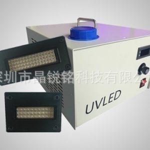 光源固化机灯头_uvled光紫外线固化光源固化机灯头灯珠模组厂家直销水冷