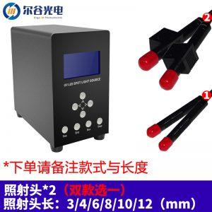 紫外线光固化机_uvled固化机uv点光源固化机紫外线光固化小型照射一拖二