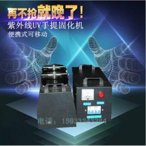 紫外线光固化机_厂家直销背景墙大理石uv3000wuv光固化机