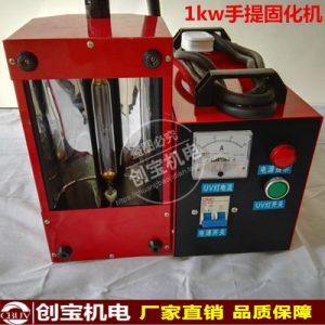 手提式uv固化机_手提式uv固化机便携式印刷包装卤素灯uv