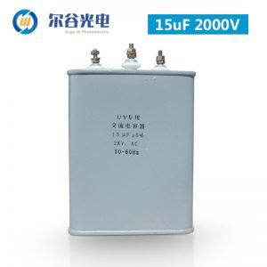 变压器交流电容_紫外线uv灯三头uv电容器uv变压器交流电容