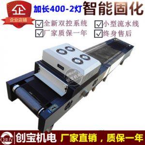 紫外线汞灯_加长输送带400/2灯uv紫外线水银汞灯光固机支持订制