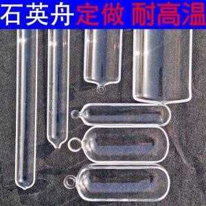 石英玻璃管_定做石英玻璃管耐高温管式炉石英管石英舟石英