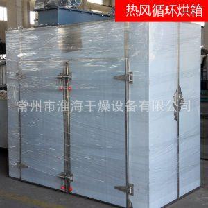 热风循环烘箱_工业高温烤箱热风循环烘箱热风化工厂工业