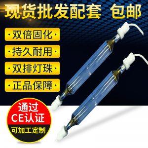 紫外线高压汞灯_5.6kwuv灯管uv固化灯紫外线高压紫外线600mm