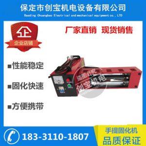 光固化机_便携式uv胶紫外线uv光油涂料光固化机