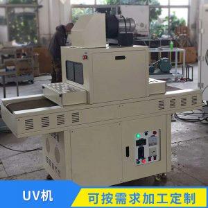 烘干隧道炉_uv固化机红外线烘干隧道炉leduv光固机uv冷光源uvuv炉