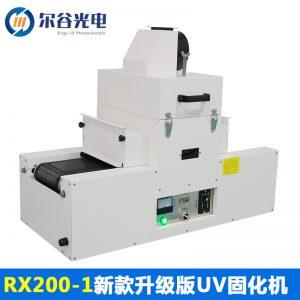 紫外线uv固化机_紫外线uv固化机桌面式uv固化炉uv胶水