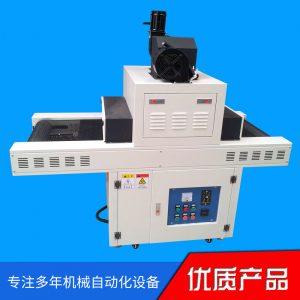 隧道式uv固化机_定制小型固化机紫外线光固化uv烘干机隧道式uv固化机