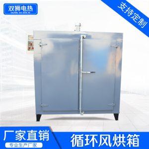 工业设备_厂家直销循环风烘箱工业烘箱电烘箱工业设备