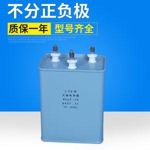 补偿电容_厂家uv补偿电容三个柱uv油式印刷设备uv