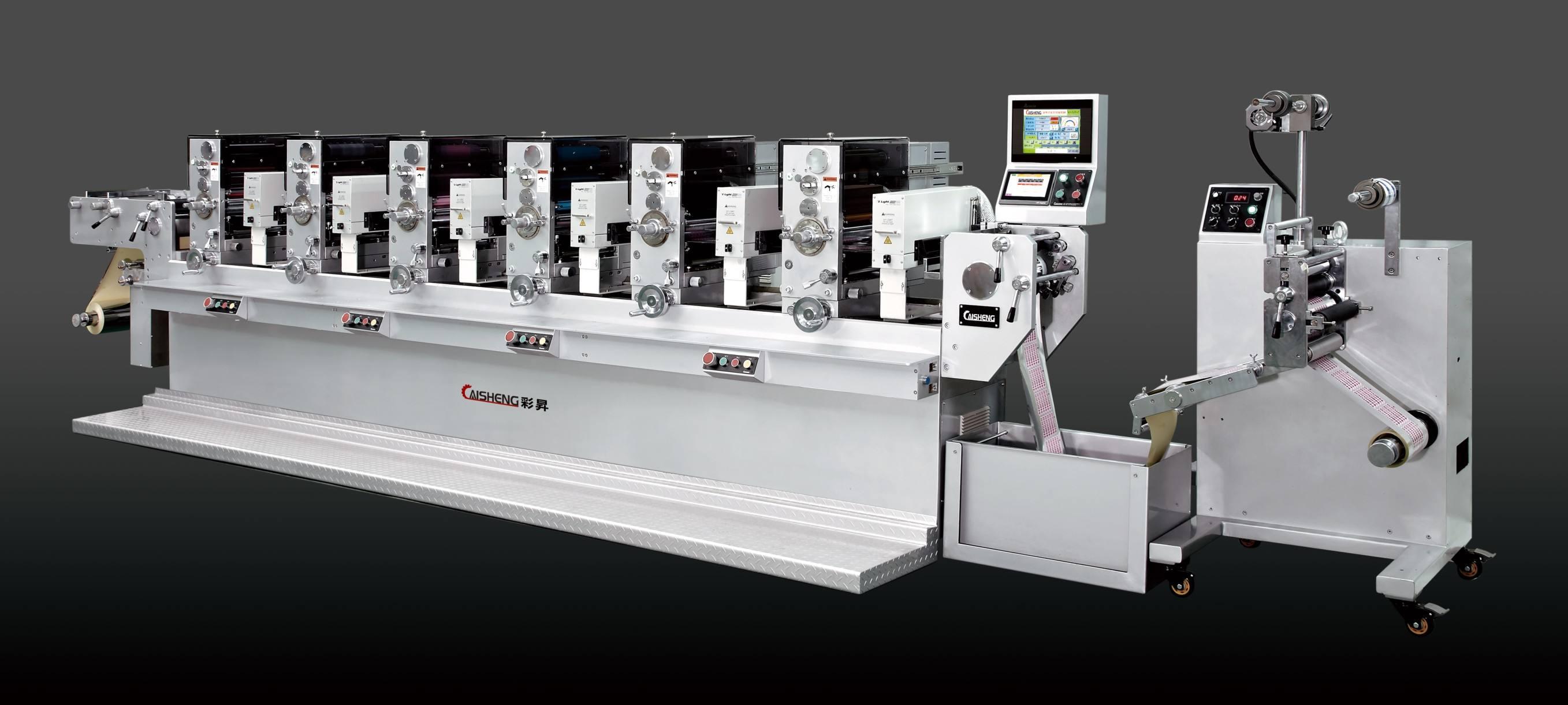 全轮转UV LED固化机使得软包装印刷变得更有利可图
