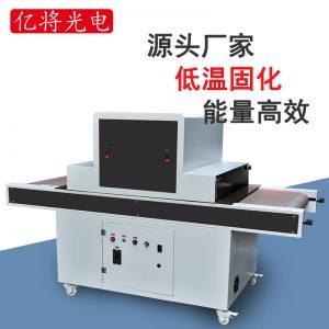 固化炉低温固化冷光源_led固化机胶水式紫外线低温固化