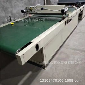 瓷砖uv淋涂机_热销淋涂机纤维板瓷砖uv淋涂机光油淋幕固化机