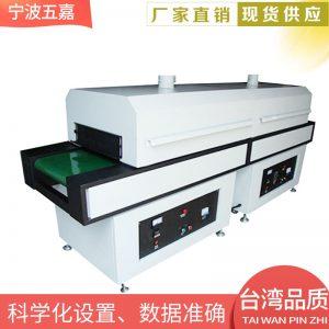 电子产品烘烤机_厂家直销电子产品烘烤机UV隧道炉热收缩机高温固化机