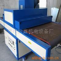 上uv光固机_uv光固机_塑胶制品上UV光固机UV固化机UV机UV炉